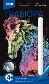 Творч Гравюра А5 Классика Белая лошадь