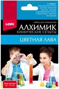 Набор Химические опыты Лава красная