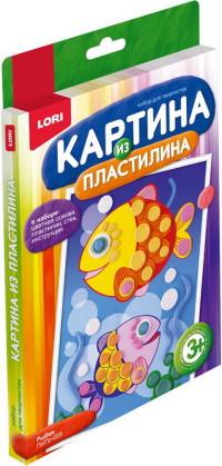 Картина из пластилина Рыбки