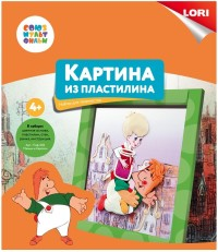 Картина из пластилина Союзмультфильм Малыш и Карлсон