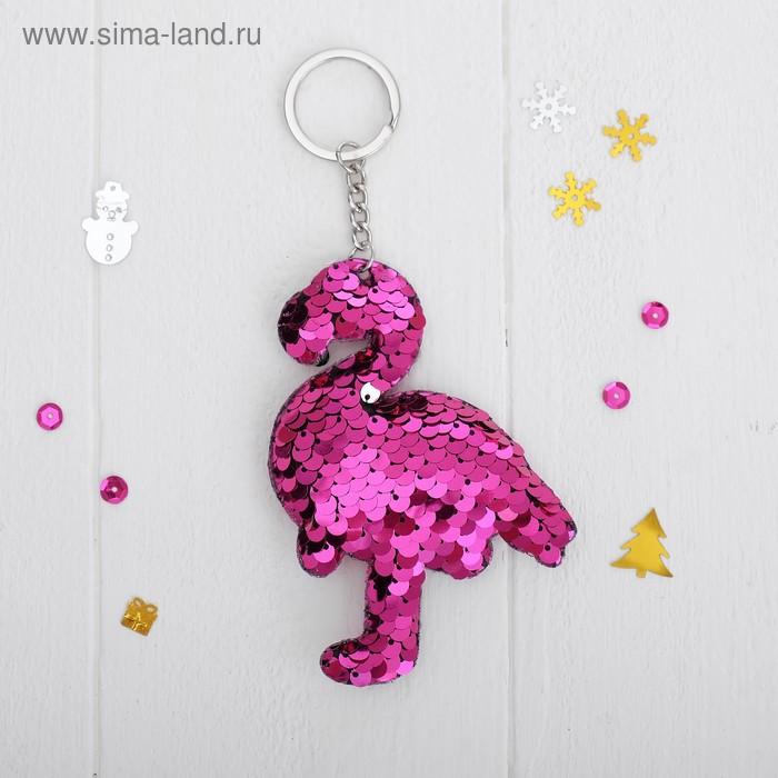 Сувенир Брелок-хамелеон Фламинго мягкий микс пайетки