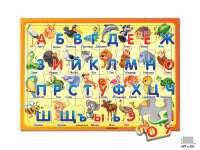 Пазл в рамке Алфавит Животные