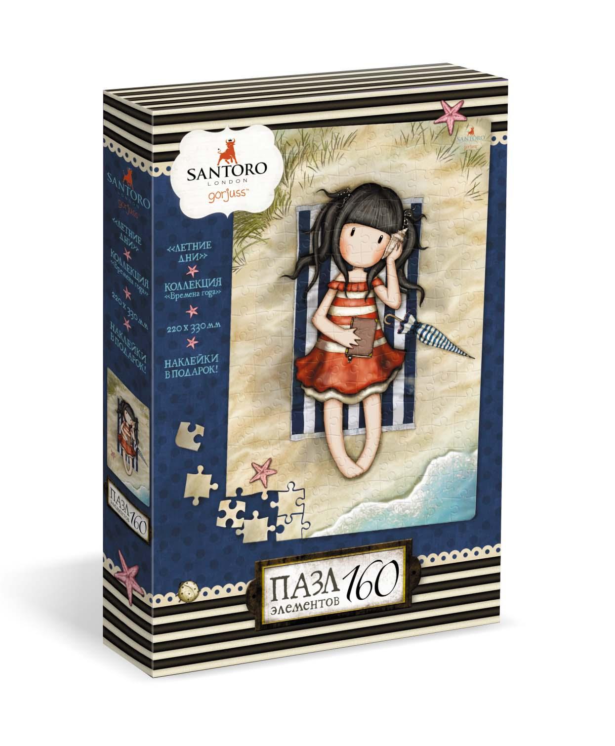 Пазл 160 Origami 04773 Santoro Летние дни + наклейки
