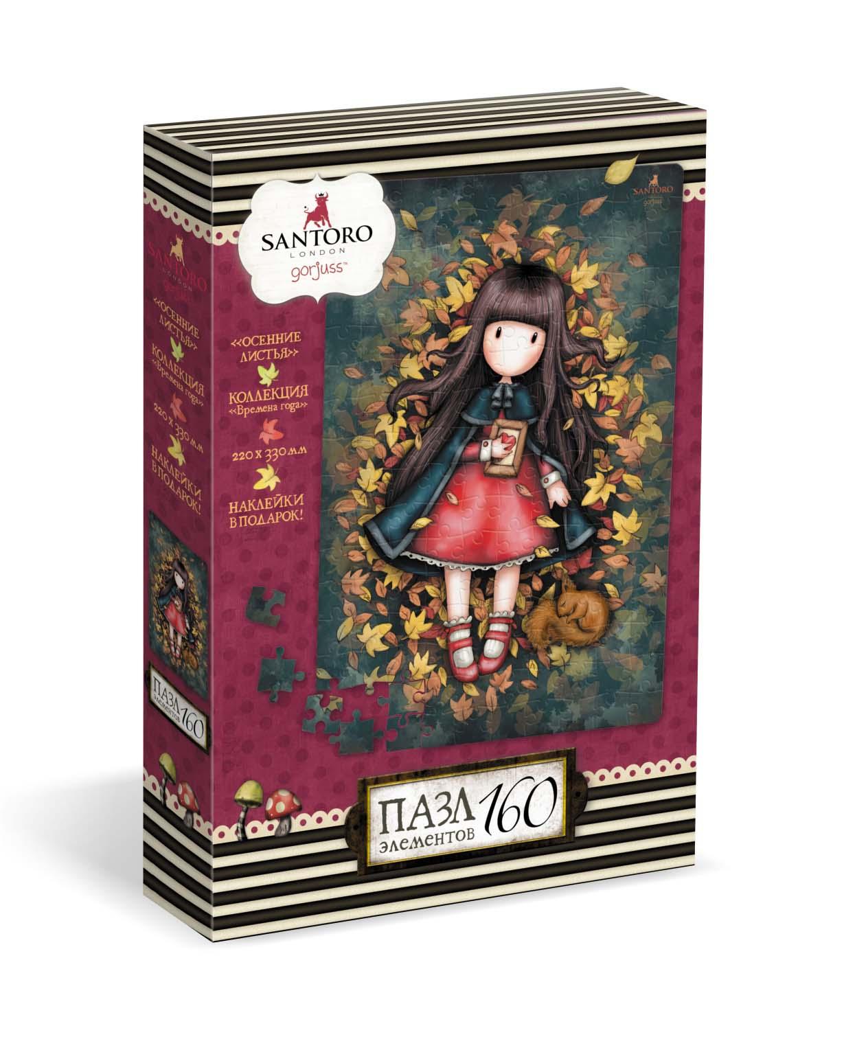 Пазл 160 Origami 04774 Santoro Осенние листья + наклейки