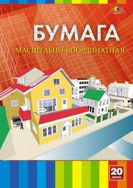 Бумага миллиметровая А4 20л Архитектурный макет