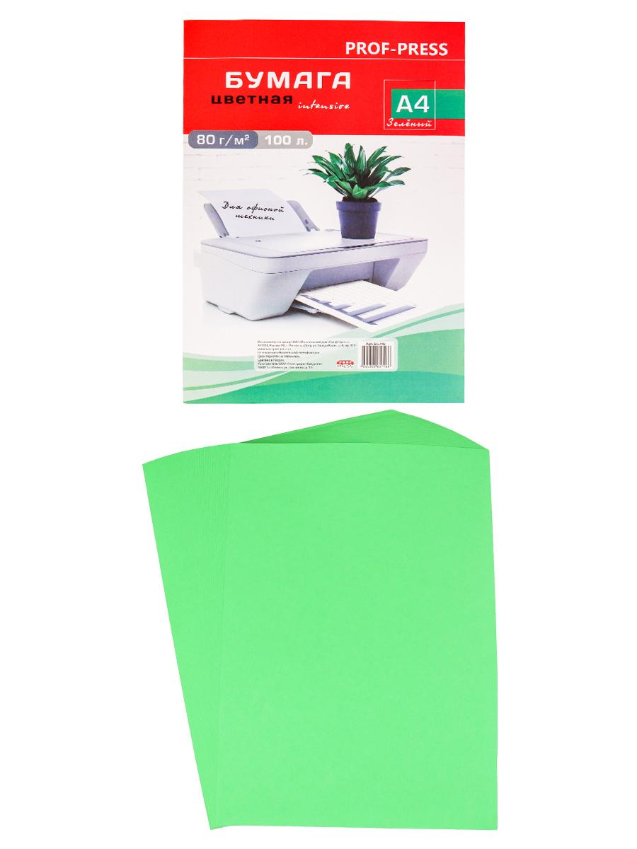 Бумага А4 цветная 100л зеленая 80г/м2