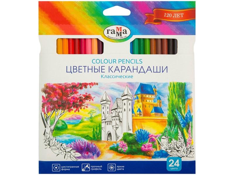 Карандаши цветные 24 цв Классические