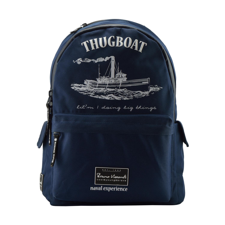 Рюкзак молодежный Bruno Visconti Морской стиль 3 синий