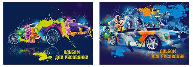 Альбом д/рис 40л спир Автомобиль и всплеск цвета