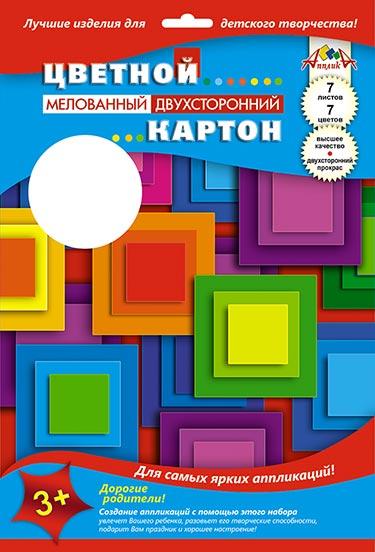 Картон цветной А4 7л 7цв Квадраты двухсторон мелован