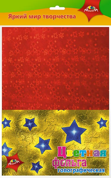 Цв. фольга А4 7л 7цв гологр Звездочки