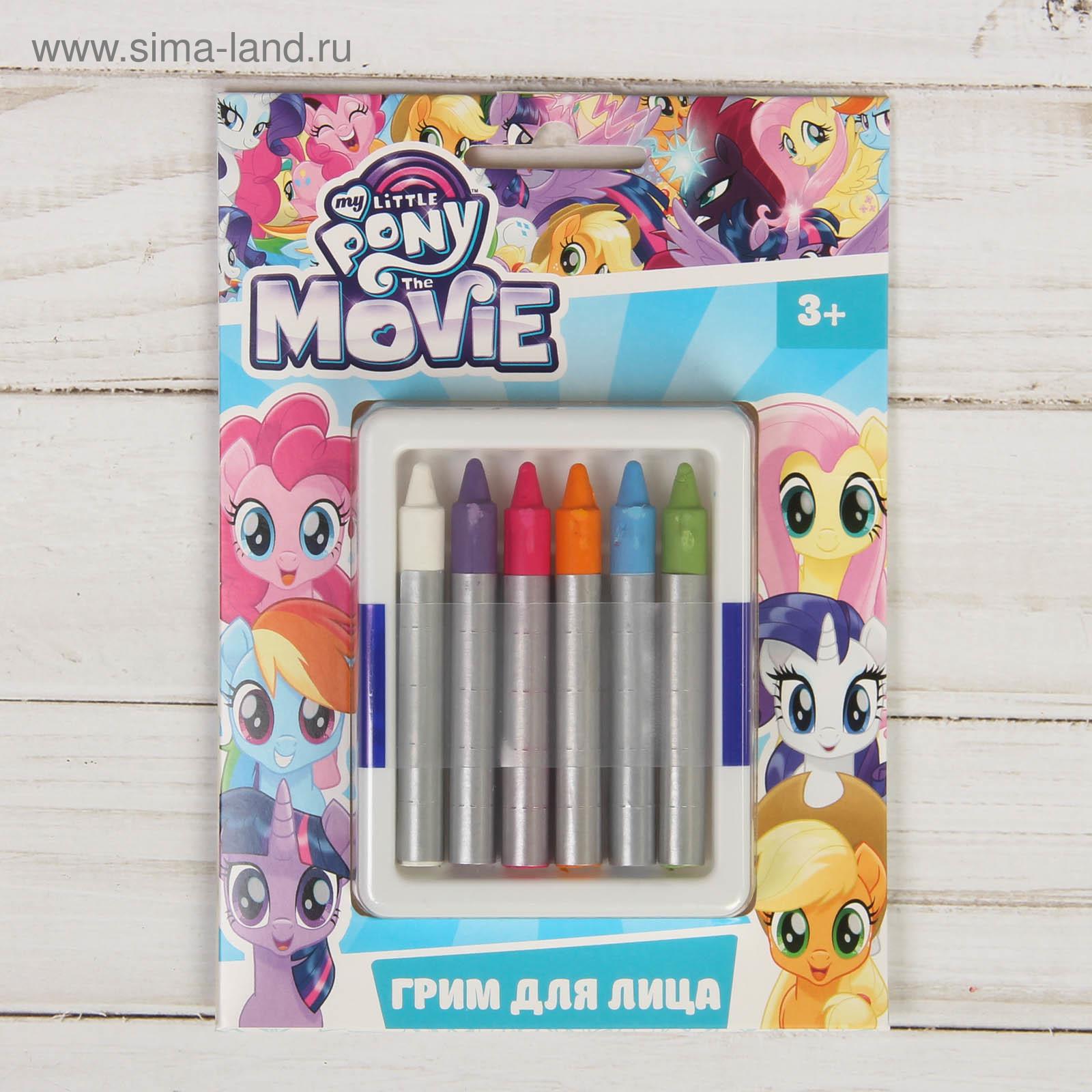 Грим для лица 6цв My Little Pony в карандашах