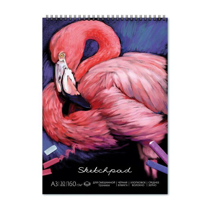 Альбом д/пастелей А3 30л спир Фламинго черная бумага с хлопк волокн
