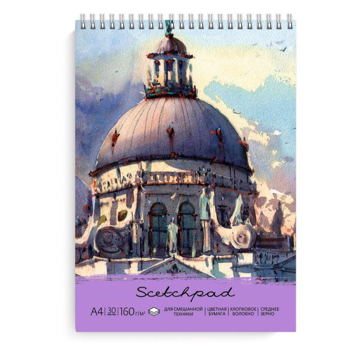 Альбом д/пастелей А4 30л спир Собор фиолетов бумага с хлопк волокн
