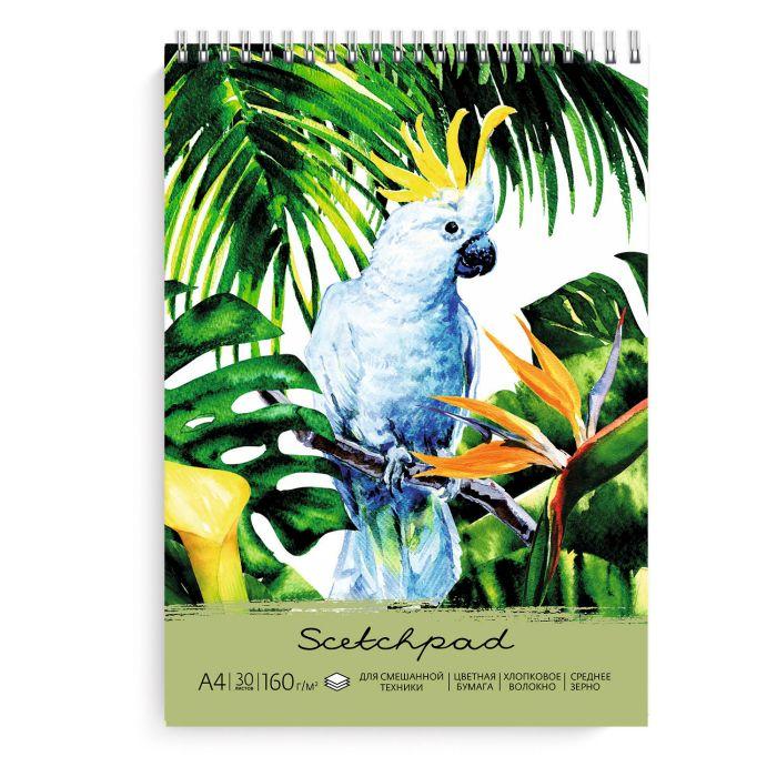 Альбом д/пастелей А4 30л спир Попугай бежев бумага с хлопк волокн