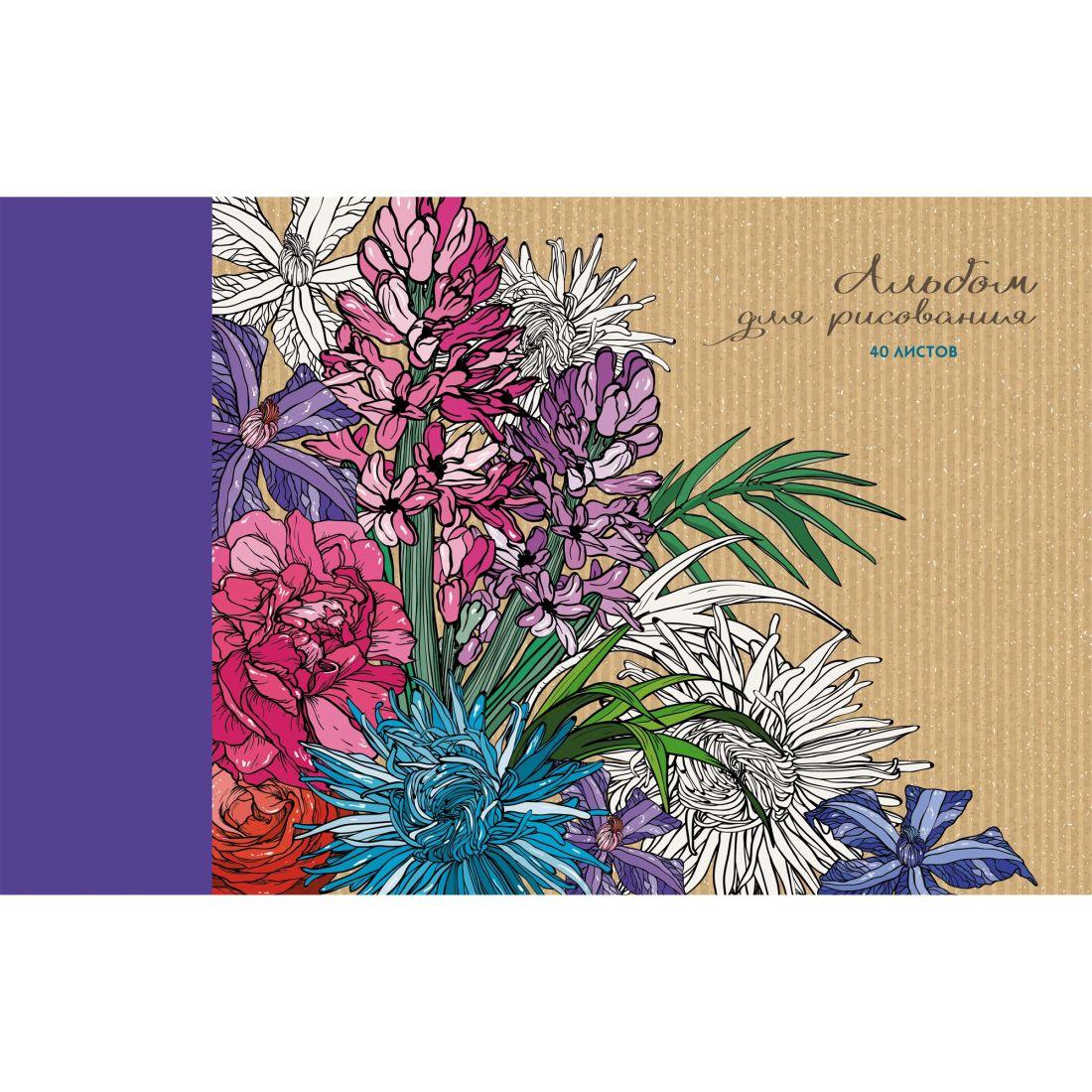 Альбом д/рис 40л Яркие цветы (склейка) 120г/м2