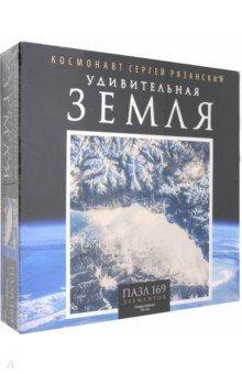 Пазл 169 Оrigami Удивительная Земля. Озеро Байкал