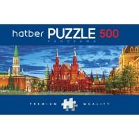 Пазл 500 Панорама Красная площадь