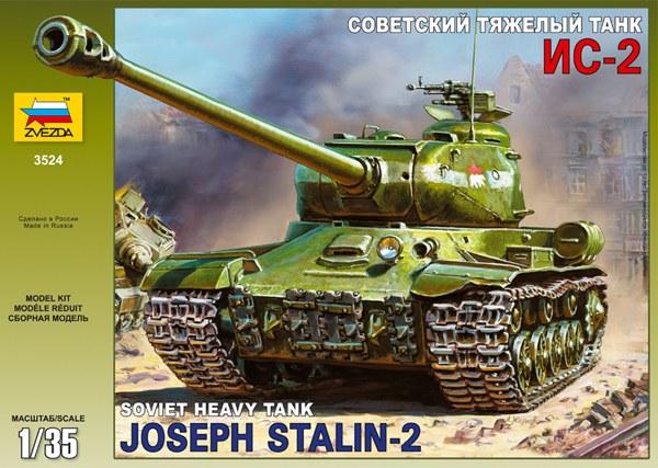 Сборная модель Советский тяжелый танк ИС-2 1/35