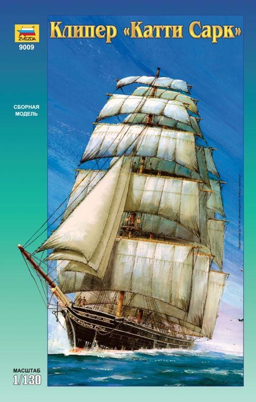 Сборная модель Корабль Катти Сарк
