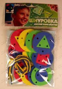 АКЦИЯ19 Игр Конструктор мягкий Шнуровка Круги-Гео