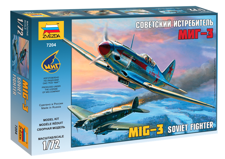 Сборная модель Советский истребитель МиГ-3 1/72