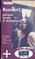 Russian phrase book & dictionary + кассета (в коробка)