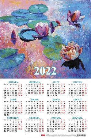 Календарь листовой 2022 Кл3_25707 Кувшинки