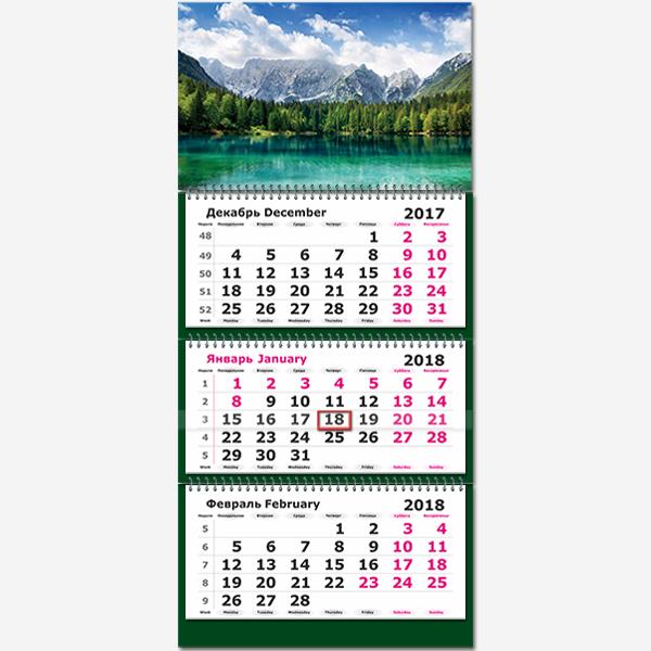 Календарь квартальный 2018 01-17021 Горный пейзаж