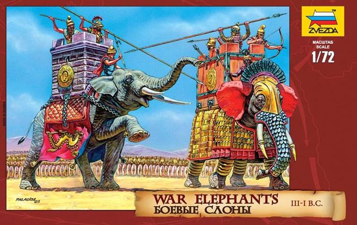 Военно-исторические миниатюры Боевые слоны