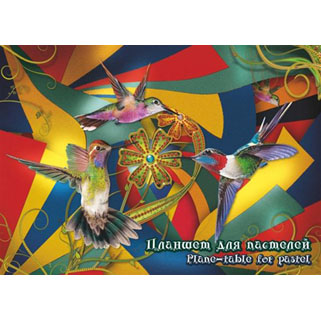 Планшет д/творчества А3 20л Калейдоскоп 4цв 200г/м2