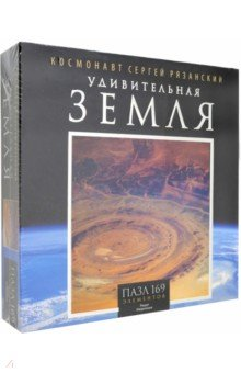 Пазл 169 Оrigami Удивительная Земля. Структура Ришат