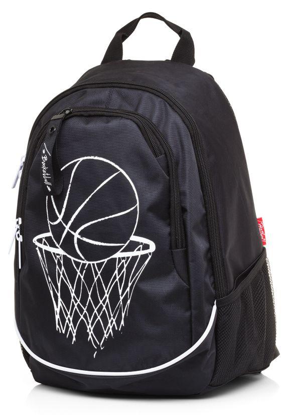Рюкзак эргономич. Hatber Баскетбол 2 отдел. 3 кармана