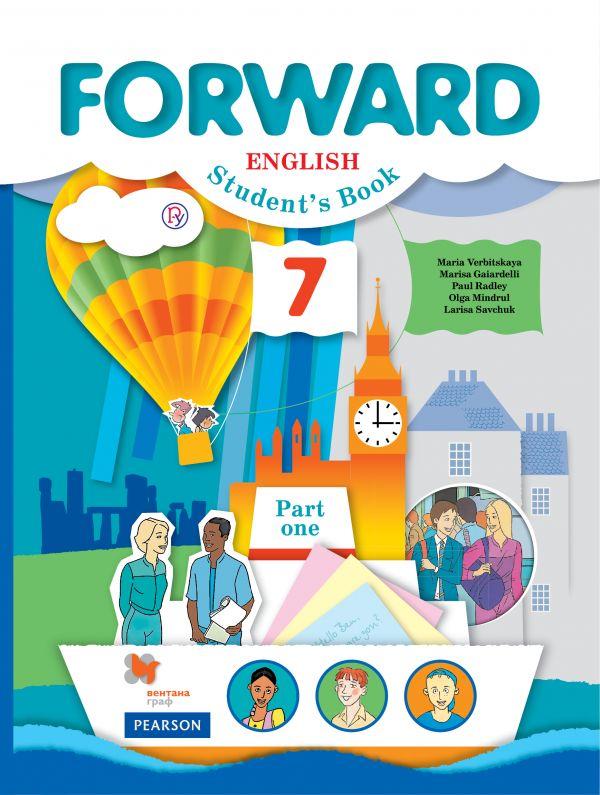 Английский язык. 7 кл.: Учебник: В 2 ч. Ч.1 (ФГОС)