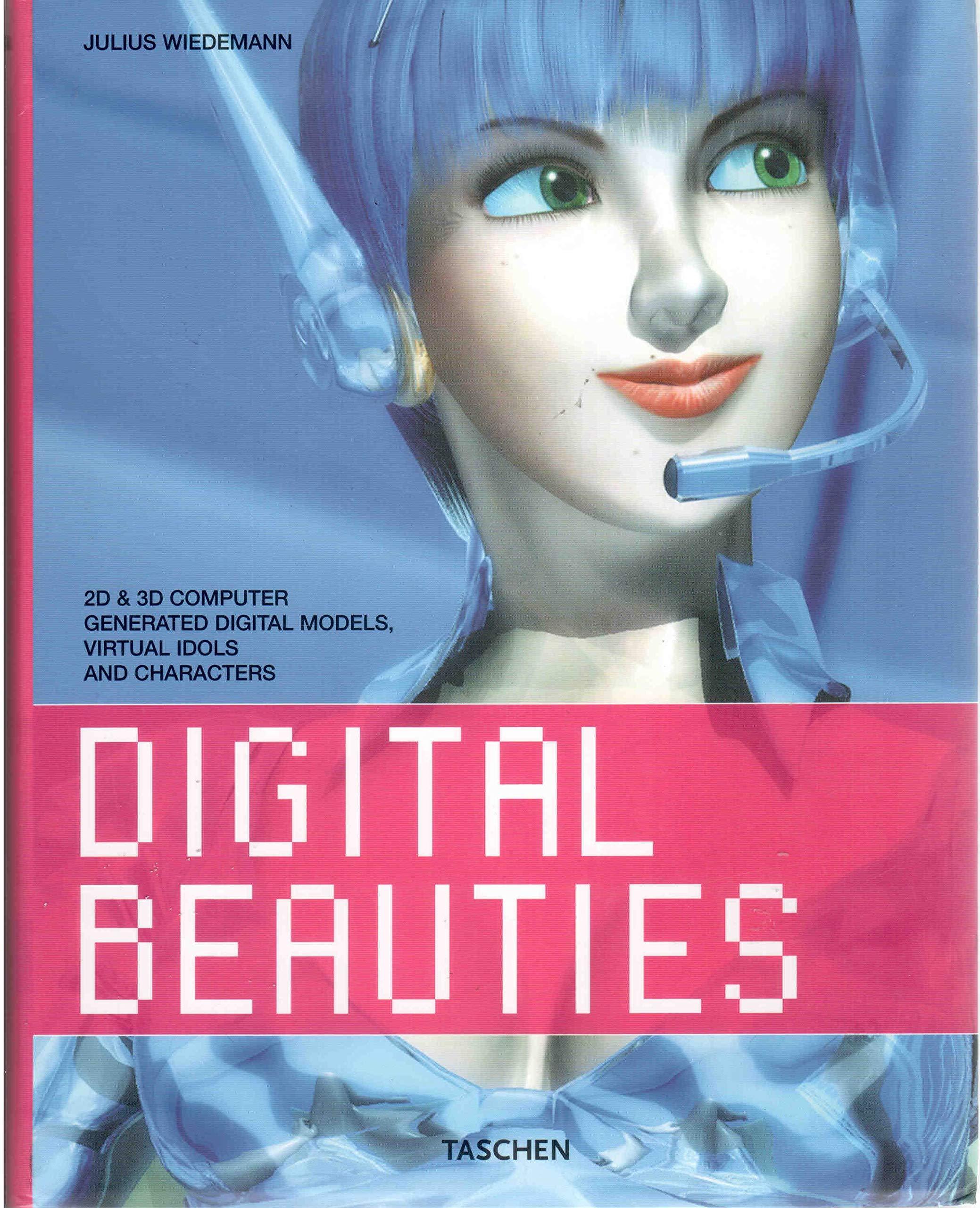 Digital Beuties. (Компьютерные девушки)