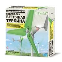 Набор для исследования Ветряная турбина