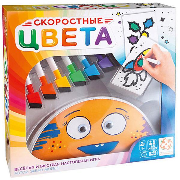 Игра Настольная Скоростные цвета (картон)