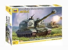 Сборная модель Российская 152-мм гаубица МСТА-С 1/72