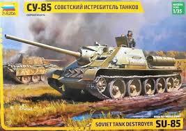 """Сборная модель Советский истребитель танков """"СУ-85"""" 1/35"""