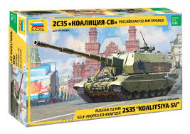 Сборная модель Российская 152-мм гаубица Коалиция 1/35