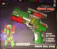 Трансформер Трансботы Звёздный арсенал: Лазербот