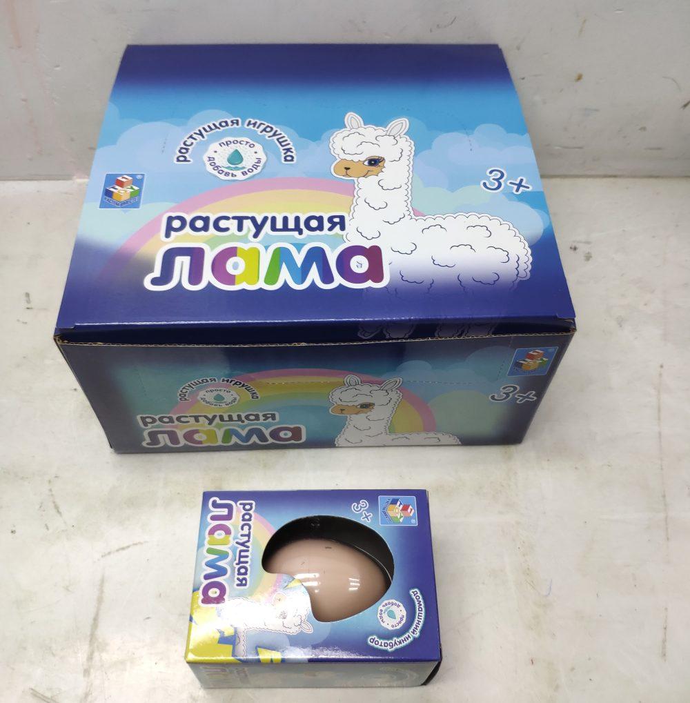 Набор Домашний инкубатор Яйцо с раст. ламой