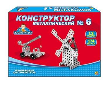 Конструктор металлический Изобретатель №7 174 дет.