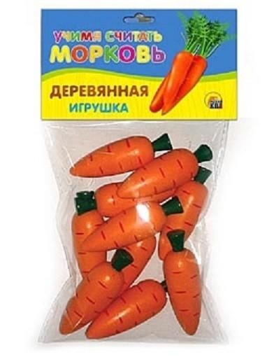 Счетный материал Морковь