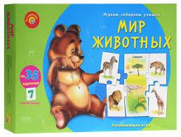 Развивающая Ассоциации Мир животных 5эл.