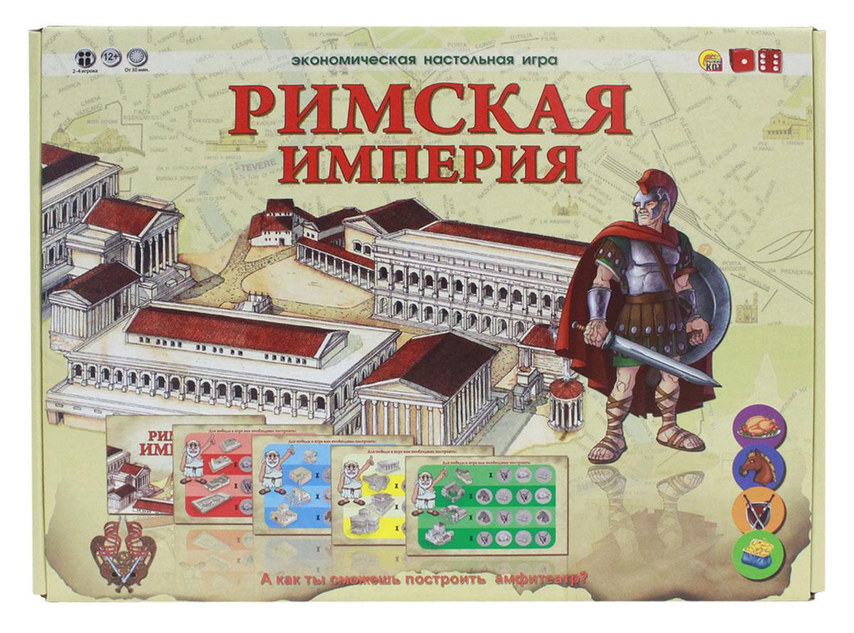 Игра Настольная Экономическая Римская империя