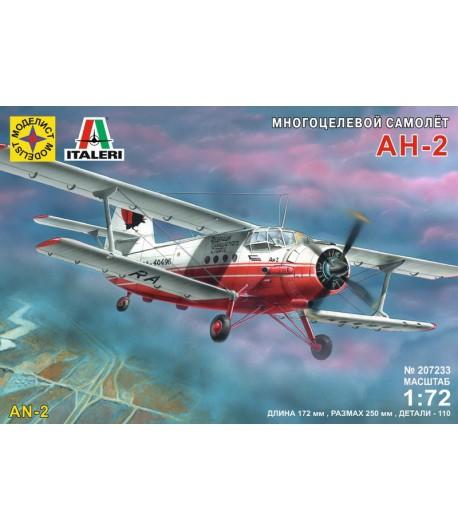 Сборная модель Многоцелевой самолёт АН-2  (1:72)