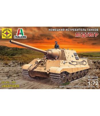 Сборная модель Немецкий истребитель танков Ягдтигр  (1:72)