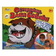 Игра Настольная Осторожно, злая собака! на бат.