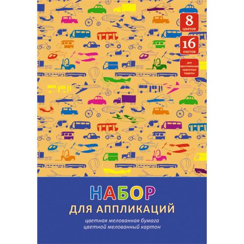 Картон цветной А4 8л 8цв + Цв. бумага А4 8л 8цв Городской транспорт (м